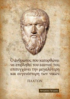 Wise men talk because they have something to say. Fools talk because they have to say something. Wise Man Quotes, Quotes By Famous People, Men Quotes, Book Quotes, Words Quotes, Wise Words, Sayings, Qoutes, Plato Quotes