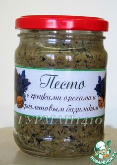 Песто из грецких орехов и фиолетового базилика Sauce Recipes, Cooking Recipes, Healthy Recipes, Vegan Cafe, Pickle Jars, Home Canning, Cookery Books, Russian Recipes, Mason Jar Wine Glass
