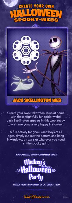 Create your own Halloween Spooky-Webs! #NotSoScary #waltdisneyworld