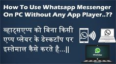 How To Use Whatsapp Messenger On PC without Any App Player...??
