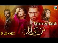 15 Best Dramas Images Pakistani Dramas Drama Pak Drama
