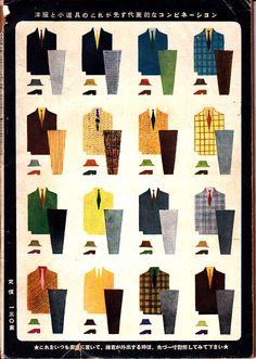 1950 Japanes men's magazine / via n-project