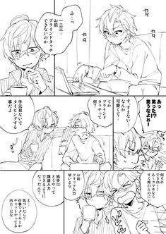 凛子 さん は ネタバレ 49