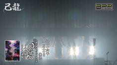 己龍47都道府県単独巡業「龍跳狐臥」ライブ盤&ドキュメント盤DVD SPOT