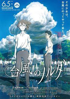 anime cinta romance.html