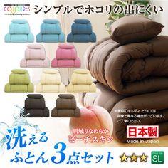 こたつ布団 掛布団+敷布団 185×235cm ポリエステル 3色柄 チョコブラウン・モスグリーン色 CO1040702559