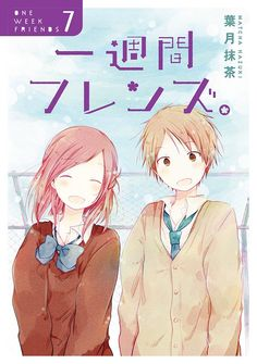 El Manga Isshuukan Friends de Matcha Hazuki tendrá adaptación a película live-action.