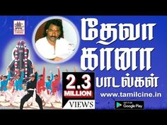 Audio Songs Free Download, Mp3 Music Downloads, Tamil Video Songs, Bhakti Song, Jukebox, Mood, Youtube, Butter Chicken, Youtubers