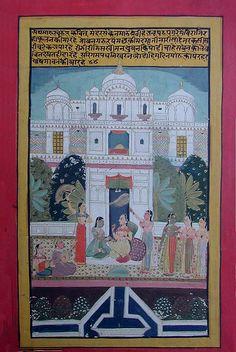 Indian Miniature Paintings - Amber Ragini - leaf from a Ragamala