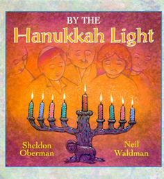 Cover image for By the Hanukkah light
