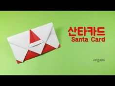 크리스마스 종 종이접기 트리 장식 만들기 Christmas decorative bell origami - YouTube Envelopes, Art For Kids, Crafts For Kids, Christmas Origami, Origami Tutorial, Winter Art, Christmas Bells, Holidays And Events, Easter Eggs