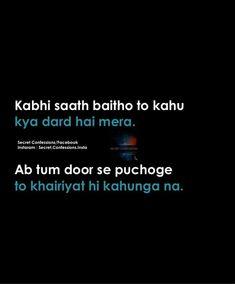 Kabhi sath to betho apni dil ki sari batai bata du jo kudh se bhi kabhi na ki ho Ayeza 😊 Bae Quotes, Hurt Quotes, Status Quotes, Strong Quotes, Attitude Quotes, People Quotes, Funny Quotes, Tears Quotes, Positive Quotes