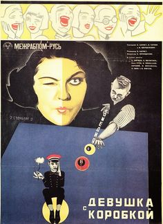 Soviet poster by Stenberg Brothers