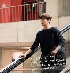 """""""YH's message: This is a show that will soothe to your mind as you watch! I hope you watch and love…"""" Jung Yong Hwa, Cnblue, Your Voice, Record Producer, I Hope You, Rock Bands, Singer, Fictional Characters, Watch"""