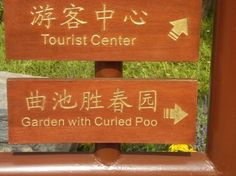 It's hardly fair to laugh at a bad translation…but we're going to anyway. Via: Engrish, Dose, Ultimate Signspotting Humor Chino, Translation Fail, English Translation, Funny Translations, Funny Chinese, Chinese Humor, Tourist Center, Epic Fail Pictures, Funny Signs