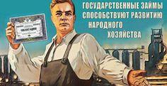 Госдума освободила от НДФЛ доходы по облигациям