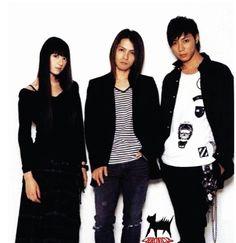 Casts of Kagen No Tsuki