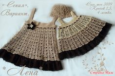 Hello, Today I crochet Vestidinho Baby. Beautiful and easy to do. kisses - Crochet Designs Free