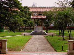 Pátio interno do Palácio das Indústrias - São Paulo