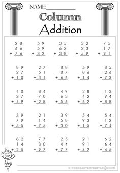 3 free Two Digit Column Addition 3 addends Worksheet to use at home or in school, excellent for building confidence in addition and writing down the correct numbers. Two Digit Column Additio… Spelling Worksheets, Free Kindergarten Worksheets, Worksheets For Kids, Printable Worksheets, Printables, Number Worksheets, Math Activities, Addition Worksheets, Interesting Topics