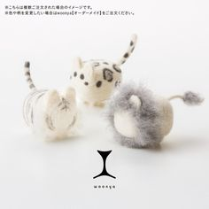 adorable needle felted wild cats!
