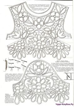 irish lace View album on Irish Crochet Patterns, Bobbin Lace Patterns, Freeform Crochet, Crochet Lace, Crochet Russe, Bruges Lace, Romanian Lace, Russian Crochet, Lacemaking