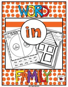 -in word family word work. Foldable, word wall cards, worksheets and more! ($)