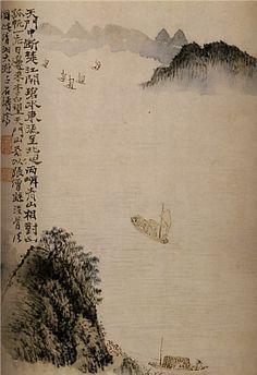 Boats To The Door, 1656-1707 : Shitao