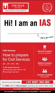 """Get guidance by the experts on """"How to prepare for Civil Services"""". -Relevant for IAS; IFS; IPS and IRS exam candidates. -Venue: Unique Shiksha, 32B Pusa Road(Opp. Pillar No.- 122), Karol Bagh -To book your seat Call: 8287360360"""" #iasexam #freeworkshop #ips #ifs #irs #civilservices #uniqueshiksha"""