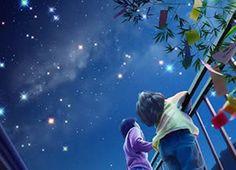 七夕 tanabata -- Tanabata is a Japanese star festival on July. Wallpaper Sky, Flowers Wallpaper, Good Night Wallpaper, Computer Wallpaper, Victor Hugo, Goombay Dance Band, Star Festival, Hirunaka No Ryuusei, Nova Era