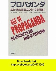 Age of Propaganda The Everyday Use and Abuse of Persuasion [In Japanese Language] (9784414302851) Anthony R. Pratkanis, Elliot Aronson , ISBN-10: 4414302854  , ISBN-13: 978-4414302851 ,  , tutorials , pdf , ebook , torrent , downloads , rapidshare , filesonic , hotfile , megaupload , fileserve