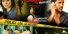 Anukshanam Movie 30 Sec Trailer 2