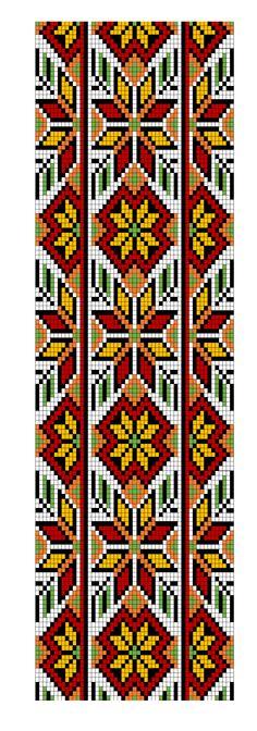loom pattern- Ukrainian