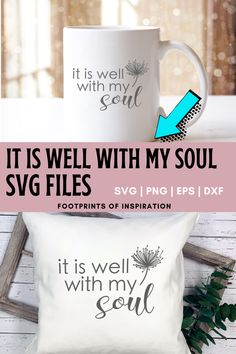 Grab this must-have SVG File and create gorgeous gifts for all the friends and loved ones on your list! #footprintsofinspiration #foicollections #svg #silhouette #cricut #vinyldiy #diygifts #diycrafts #sripture Diy Vinyl Projects, Vinyl Gifts, Easy Diy Gifts, Summer Diy, Diy Pillows, Beautiful Gifts, Svg File, Diy Tutorial, Diy Design