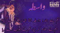for more Urdu Poetry visit, http://www.xurdu.com Design by http://www.fb.com/asimjaved45