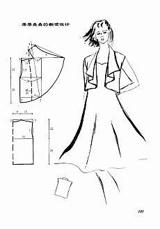 Need Some Sewing Patterns? T Shirt Sewing Pattern, Blazer Pattern, Dress Sewing Patterns, Jacket Pattern, Clothing Patterns, Pattern Drafting, Coat Patterns, Blouse Patterns, Skirt Patterns