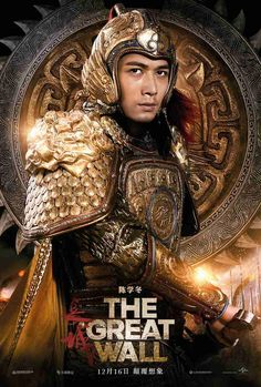 The Great Wall (2016) directed by: Yimou Zhang starring: Matt Damon, Willem Dafoe, Pedro Pascal, Andy Lau