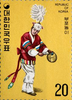 Korea 부포놀이