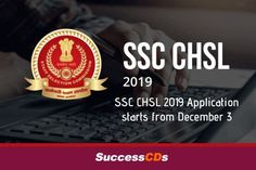 SSC CHSL 2019 Application Process to begin for December Visit us to check out more details on SSC Combined Higher Secondary Level exam Entrance Exam, Data Entry, Career, December, How To Apply, Carrera, Data Feed