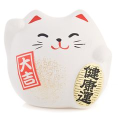 Small Feng Shui Happiness Lucky Cat - Japanese Maneki Neko - Feng Shui Cat