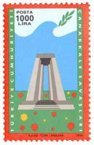 turkey stamp 1990