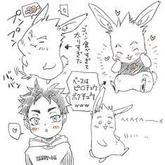 Bokuaka, Work On Yourself, Twitter Sign Up, Shit Happens