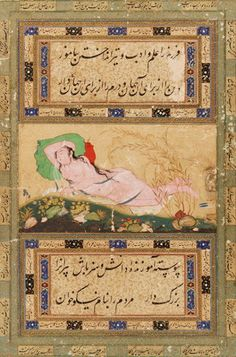 Reclining Nude (1590).