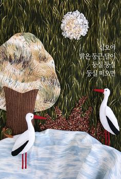 red-crowned crane [designed by 윤미애]