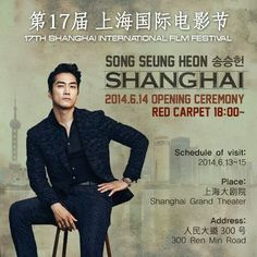 Song swung heon