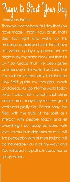 Prayer to Start Your Day