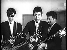 The Maori Quin Tikis 'Guitar Boogie Shuffle' from the 1966 New Zealand rock'n'roll film 'Don't Let It Get You'