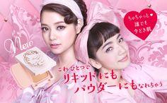 http://www.shiseido.co.jp/ie/index.html
