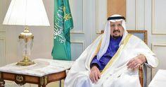 #موسوعة_اليمن_الإخبارية l وفاة الأمير عبدالرحمن الشقيق الاكبر للملك سلمان