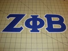Zeta Phi Beta NO SEW 5 inch Greek Sorority iron on by letters4life